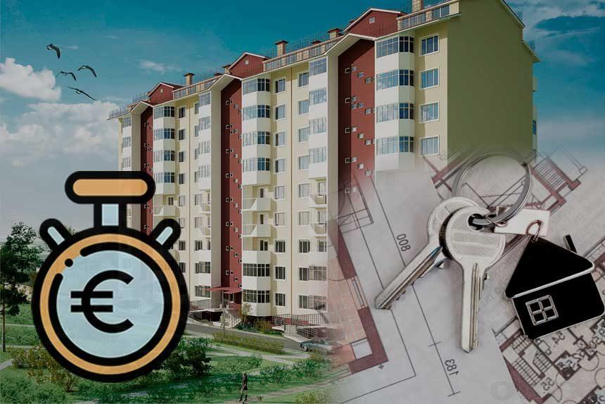 Срочная продажа квартир