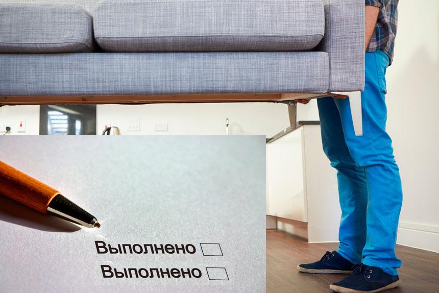 Мебель и современная техника в арендном жилье