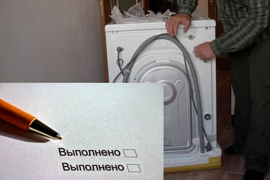 Оснащать квартиру в аренду нужно такой техникой