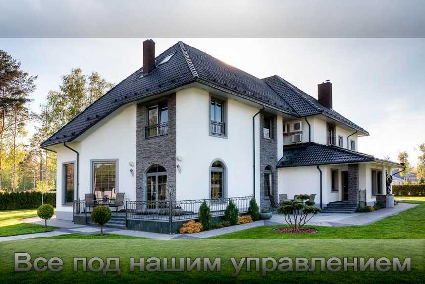 Элитная недвижимость обслуживание в Эстонии