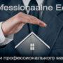 Предлагаем услугу в управлении арендными объектами