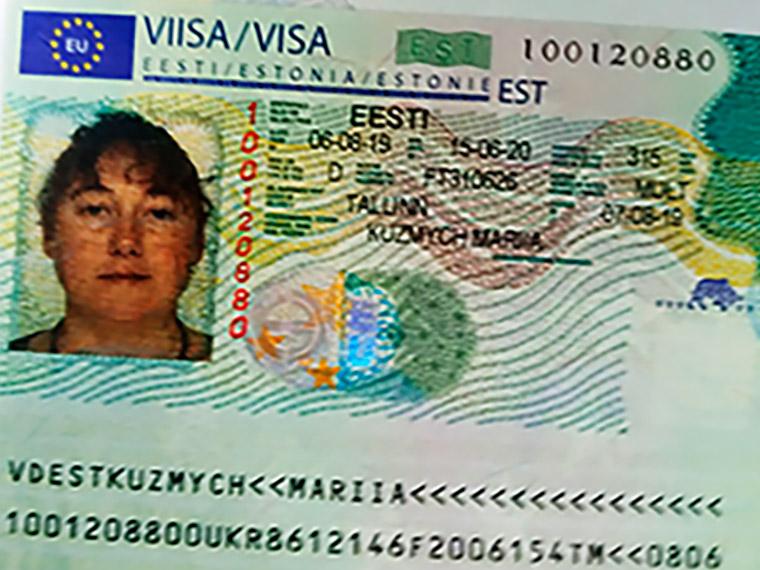 виза эстония образец