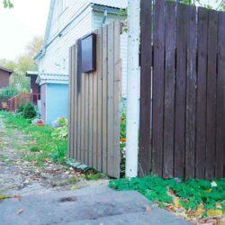 Сдается комната в частном доме Таллинн