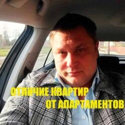 Ответ Риэлтора Таллинн